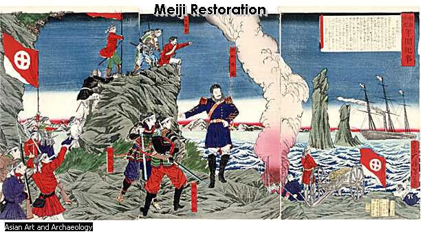 meiji restoration japan The meiji revolution continued far  in terms of the japan we know now, the meiji restoration with its reforms formed the basis of the modernization of pre.